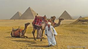 (Egypt_Cairo_01041.jpg)